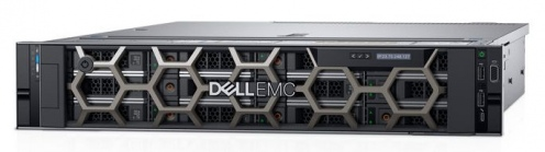 DELL PowerEdge R540 (1xSilver 4110, 1Tb SATA, H730p)